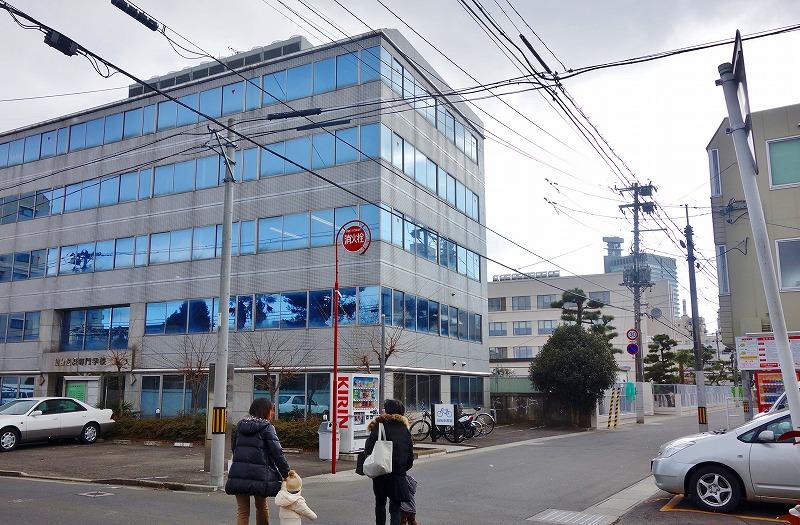 仙台法経専門学校