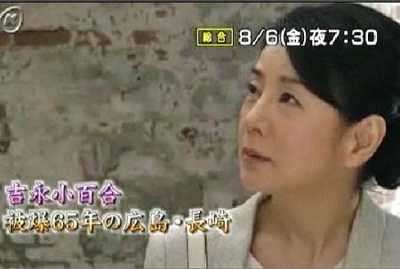 吉永小百合.jpg