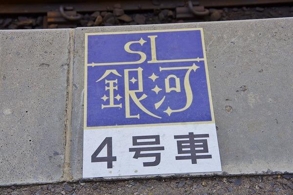 s-083.jpg